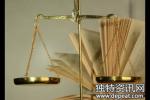 2017职务侵占罪最新立案标准