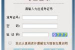 贵州2017高考本科二批录取时间及查询入口