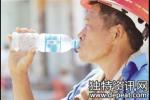 2017广西省高温津贴发放标准