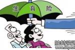 广西生育保险报销流程